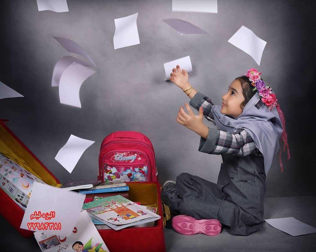 عکس مدرسه اول مهرماه روپوش مدرسه کتاب درسی ابتدایی دبستان مهدکودک عکاس سهراب نعیمی آتلیه الیزه