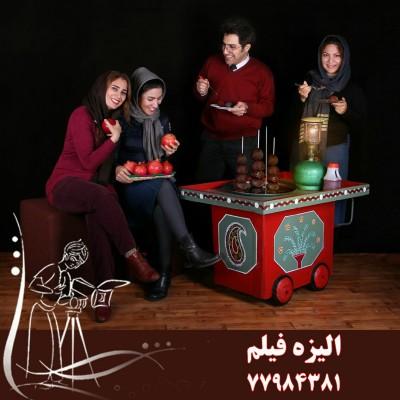 عکاسی مدارس شب چله لبو فروشی چرخ لبو تحافی دکور زمستان انار فروشی توسط سهراب نعیمی