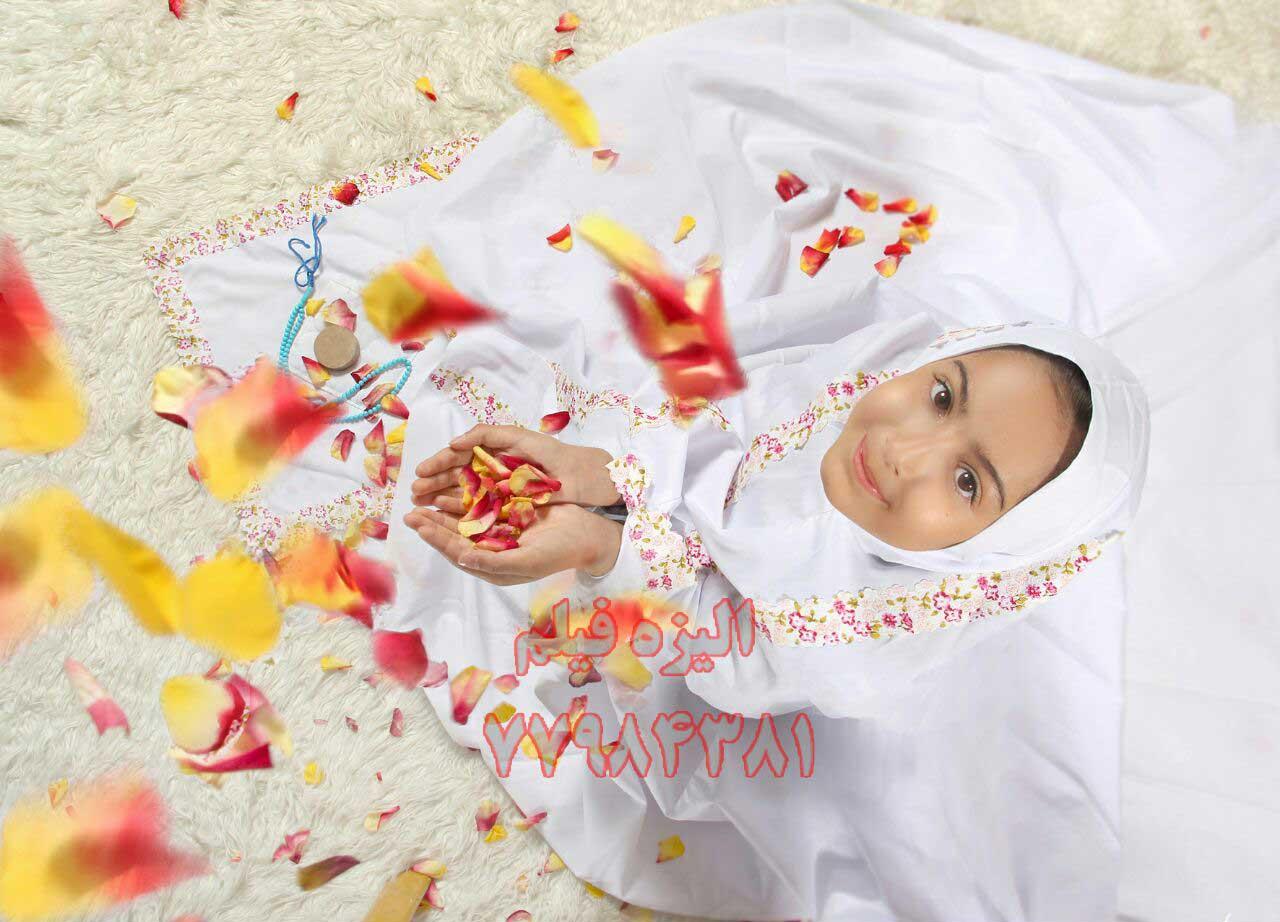 عکس مدارس جشن عبادت جشن تکلیف دختران نماز روزه مهدکودک دبستان توسط سهراب نعیمی
