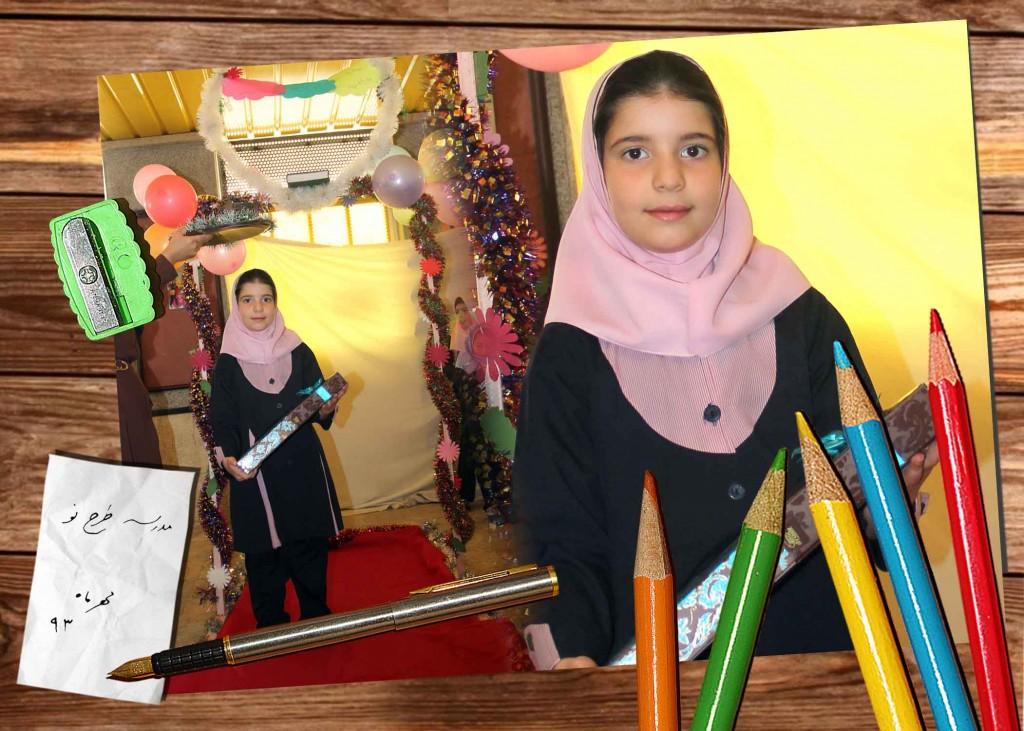 عکس فارغ التحصیلی استودیو الیزه سهراب نعیمی photo student