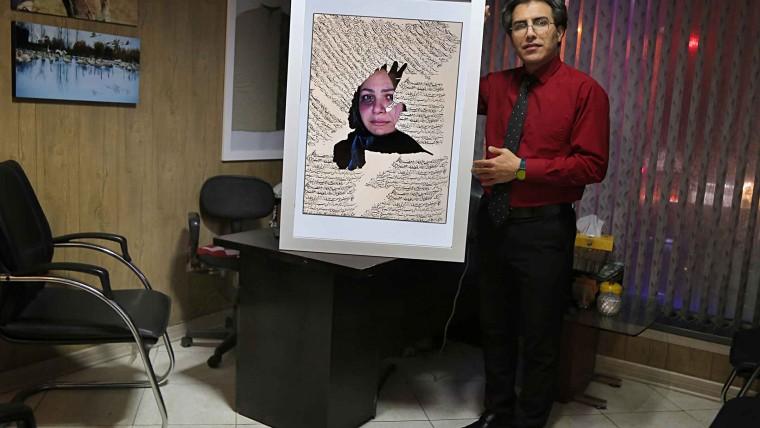 بیوگرافی مهندس سهراب نعیمی نویسنده کتاب فلسفه رادیکال هنر